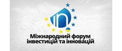 Міжнародний форум інвестиції та іновації